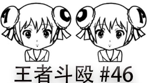 快速看完一局韩服王者斗殴局#46Jinoo,小宇宙,韩服第一小丑,Edge