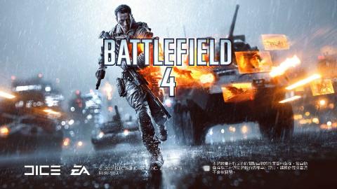 【BattleField4】战役模式一:揭开序幕