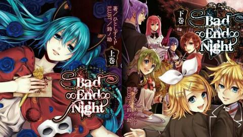 【国人8位】Bad ∞ End ∞ Night(不是儿童节x)