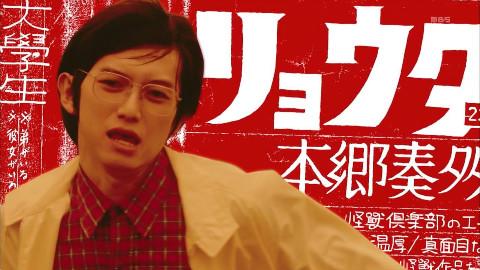 [天の翼字幕汉化社][怪兽俱乐部~空想特摄青春记~][创刊号][被狙击的街道][720P]