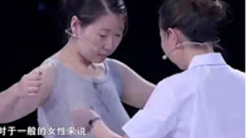 女子因胸大而痛哭落泪!