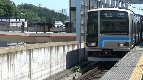 【Youtube】JR東日本 相模線 上溝駅观察 2017.5