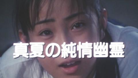 【黑日字幕组】【重甲Beetle Fighter】【28】[仲夏的纯情幽灵]
