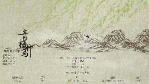 【江山如画】青梅竹马