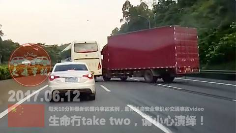 中国交通事故合集20170612:每天10分钟最新国内车祸实例,助你提高安全意识。