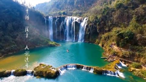 罗平风景美,九龙第一瀑,航拍九龙瀑布!