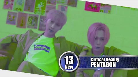 【TOP 20】 韩国 K POP | 2017年6月 | 第2周
