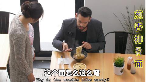 【毒角SHOW】中国方便面走进美国高档餐厅,老外说这可是上流社会的最爱