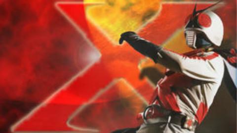 [SUK字幕组][假面骑士X]10[GOD秘密警察!阿波罗盖斯特!!]DVDrip