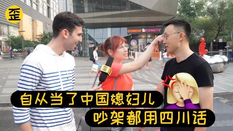 自从这群歪果仁被中国方言虐到怀疑人生以后。。。
