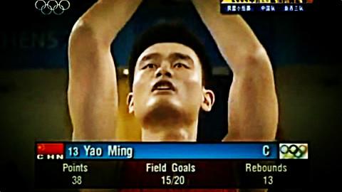 一个人打败一只队!姚明奥运会生涯最强一战
