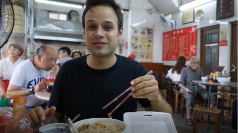 《吃货老外》广州街头寻美食