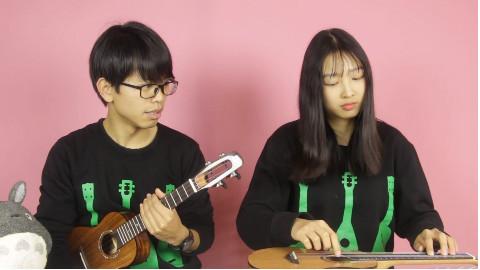 【趣弹尤克里里】教你如何用ukulele弹唱古风歌曲《牵丝戏》!!