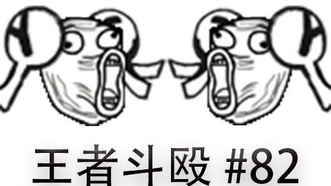 快速看完一局韩服王者斗殴局#82 Zz1tai,Mightybeat,TusiN,SoHwan