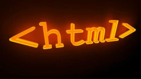 一起来做一个A站网站之HTML学习教程【第一天】