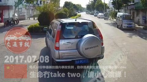中国交通事故合集20170708:每天10分钟最新国内车祸实例,助你提高安全意识。