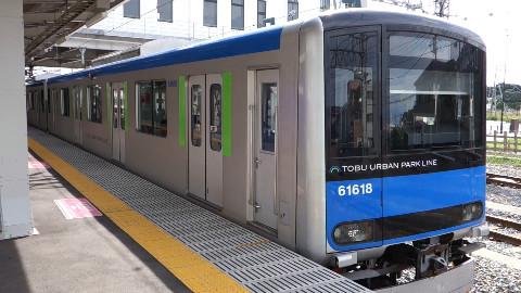 【Youtube】東武鉄道 野田線 岩槻駅观察 2017.7