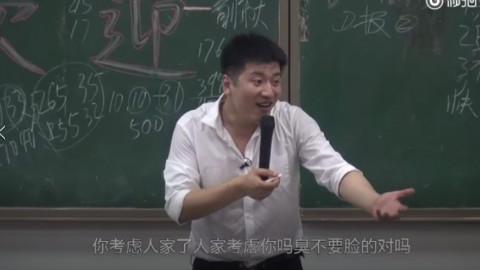 张老师教你如何成为套路王!