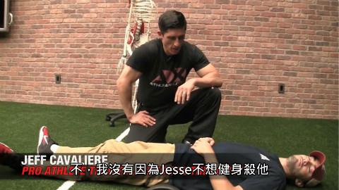 如何解决骨盆前倾的问题,JEFF健身视频教程