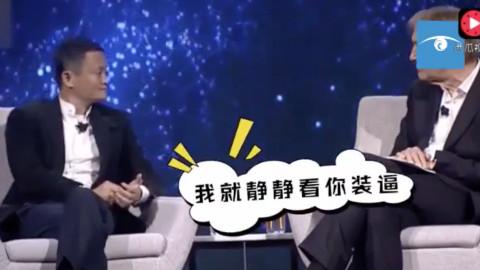 刘强东三呛马云,马云强势回击:阿里没有竞争对手,京东不值一提!