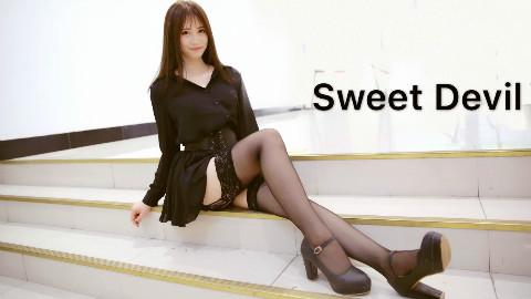 【小仙若】Sweet Devil【可爱性感?生日作】