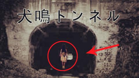日本恐怖故事,让人毛骨悚然的八大恐怖传说!