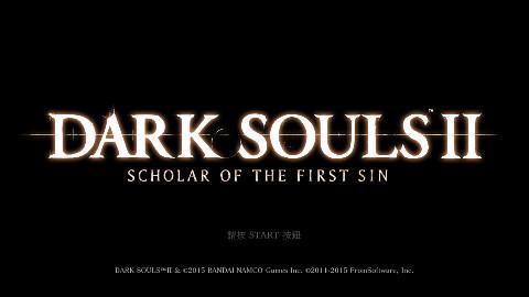 【黑暗之魂2】04_密港需要走第二次?