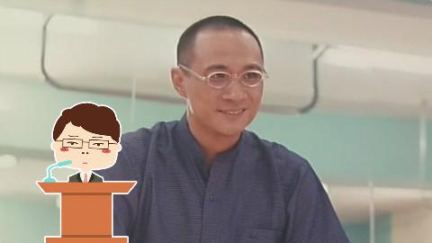 刘老师爆笑解说《山村老尸》