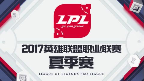 一个辅助竟然把大龙抢了 LPL夏季赛 Week5 Day4 (中文解说)全场高光集锦