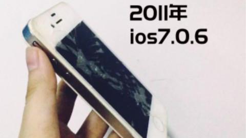 【搞机仙女】6年前老机子 破烂手机 碎屏iphone4玩王者荣耀到底能不能跑起来?小学生委屈