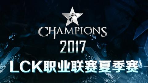 SKT七连败!LCK夏季赛 Week7 Day1 (中文解说)全场高光集锦