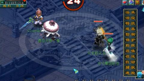 梦幻西游:175级方寸山皇宫生死,这是用生死演戏?