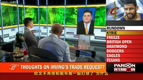 【字幕】ESPN: 欧文要离开骑士?勒布朗表示极为震惊和失望!