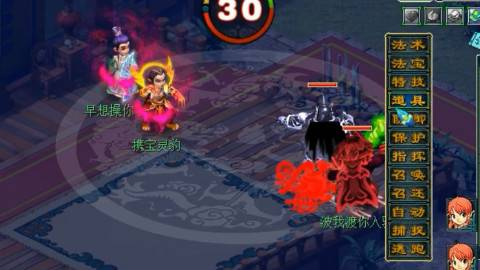 梦幻西游:109级力劈套鬼将伤害高达两千五,擂台测试伤害