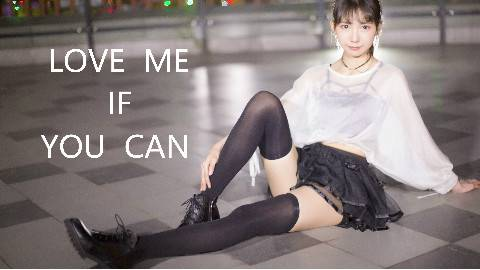 【莓可】❤Love Me If You Can❤ 请把你的一切都献给我吧(*/∇\*)