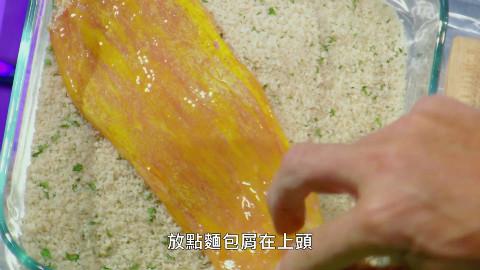 厨神戈登拉姆齐教你做帕马森起司小牛肉(中文字幕)