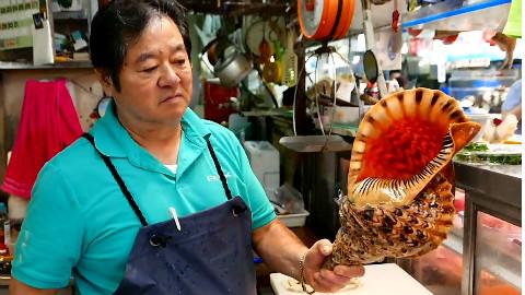 【日本街头美食--巨型海螺】海鲜美食 日式海鲜