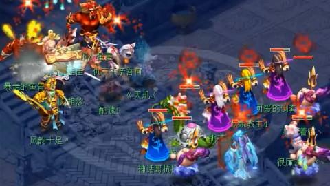 梦幻西游:皇宫159级越级挑战175级胜利,三龙宫秒翻对战