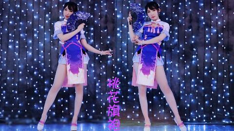 【紫嘉儿】桃花旗袍❀你是我的美梦❀