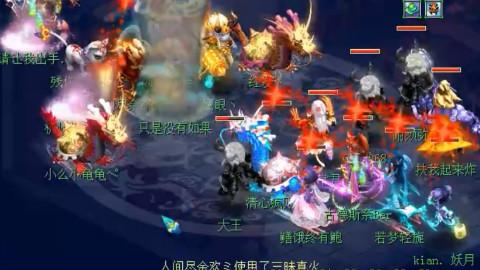 梦幻西游:钓鱼岛呆瓜第一视角指挥,对战魔焰滔天教做人