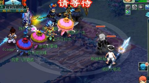 梦幻西游:175级龙宫擂台上演1V5,法爆伤害秒杀对战!