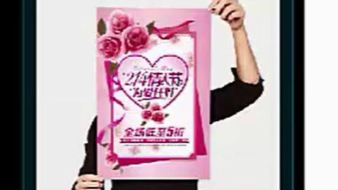 平面设计  CDR教程海报篇-情人节海报1