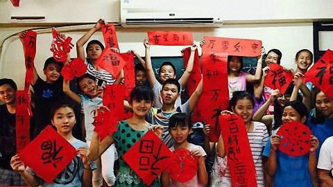 南美对中国最友好的国家,如今说中国话过春节