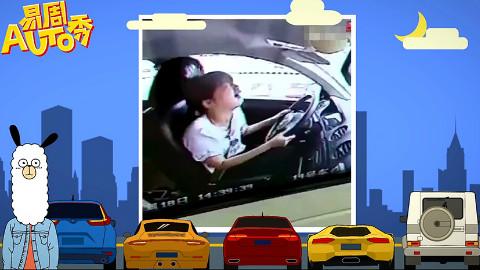 易周Auto秀:女司机大喊我怕啊!连人带车翻下护栏