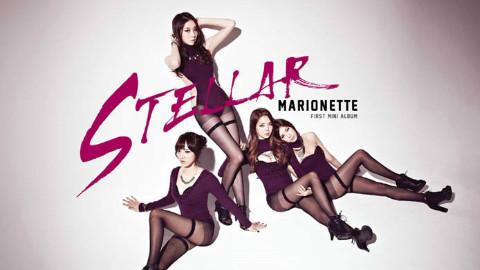 【Stellar】Marionette 最性感天团,诱惑简直无上限