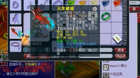梦幻西游:抗揍35万新买五庄号只为一把武器,这是和晚秋比吗?