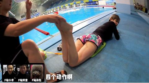 【Facepower】36D游泳教学!鎏酸小姐姐教你2分钟学会蛙泳,纯干货!