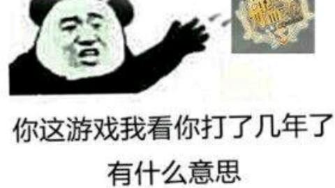 2017夏活e7甲斩杀