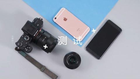 「科技美学直播」各价位手机购机推荐