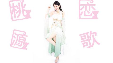 【大茹】桃源恋歌 ❤ 大雨中的高跟鞋 逆水寒素问小姐姐